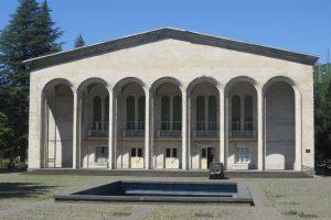 Chiatura tour - House of Culture