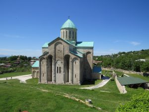 Kutaisi Tour - Bagrati Cathedral